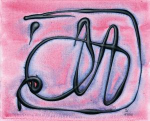 """""""Schweinchen-Po in  Indigo"""", Acryl auf Leinwand, 24x30 cm, Erstellt 02/2008"""