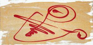 """Archeopetrix"", Acryl auf Leinwand, 20x40 cm, Erstellt 03/08"