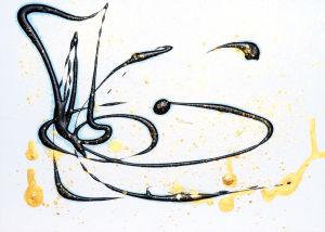"""""""Eistanz"""", Acryl/Kunststoff, 20x28 cm, Erstellt 02/08"""